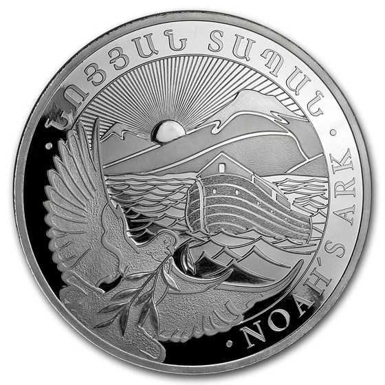 2018 Armenia 10 oz Silver 5000 Drams Noah's Ark