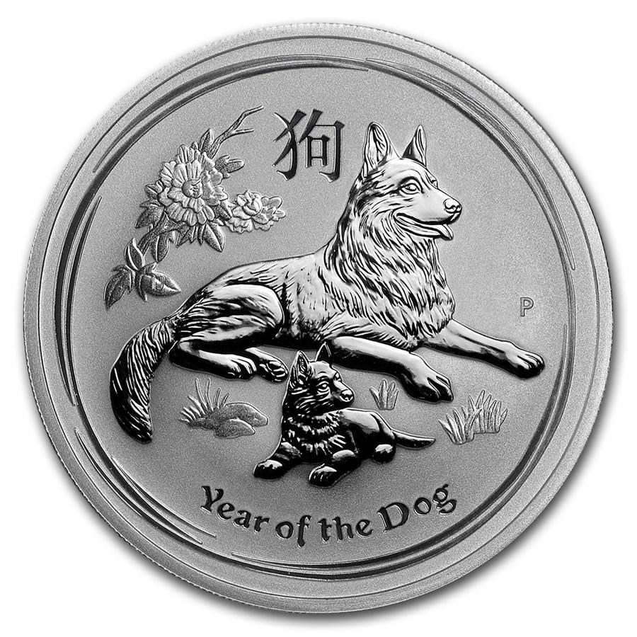 2018 Australia 1 oz Silver Lunar Dog BU (Series II)