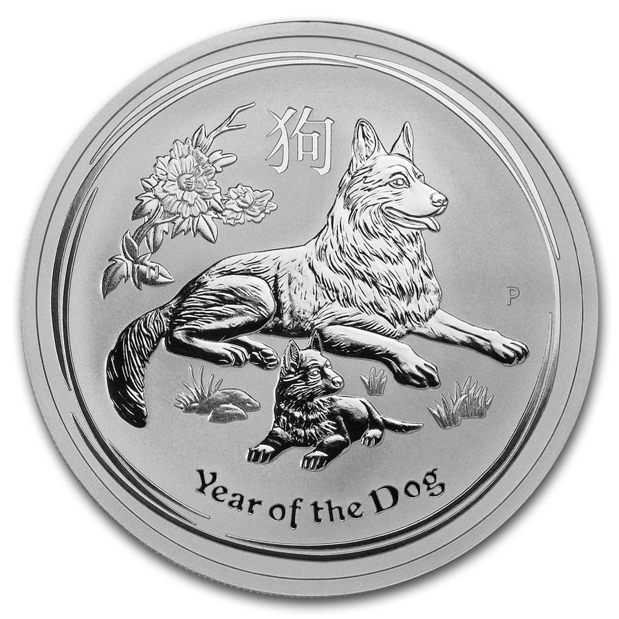 2018 Australia 2 oz Silver Lunar Dog BU