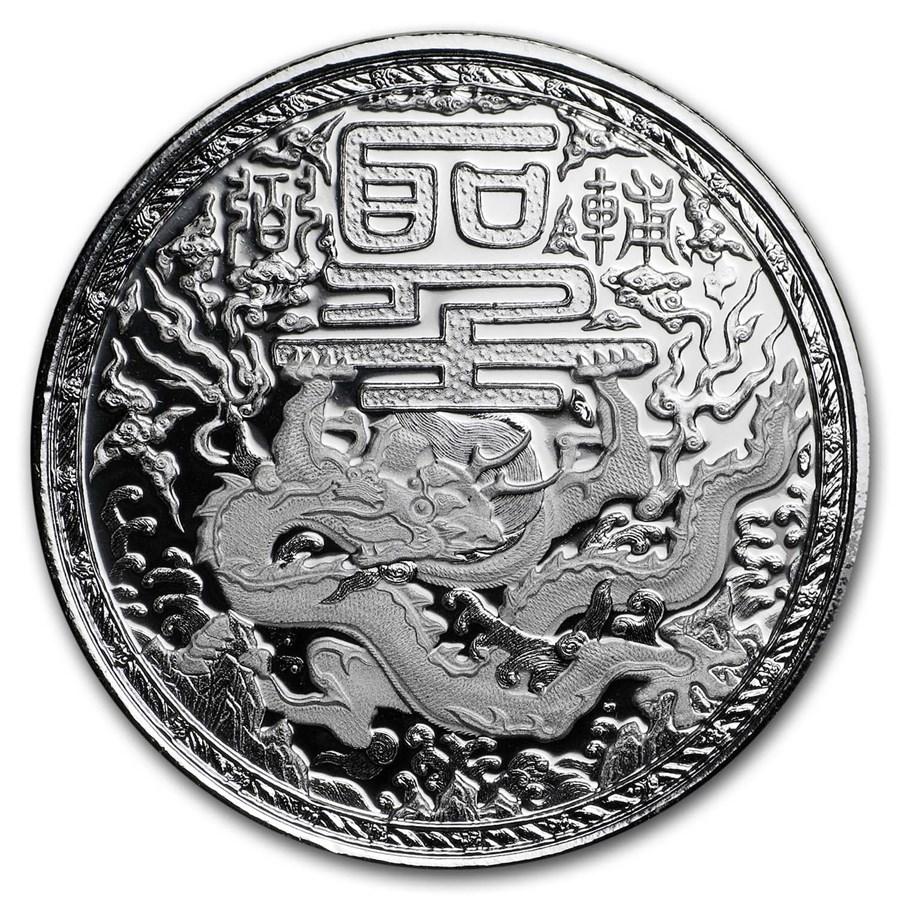 2018 Cameroon 1 oz Silver Imperial Dragon BU