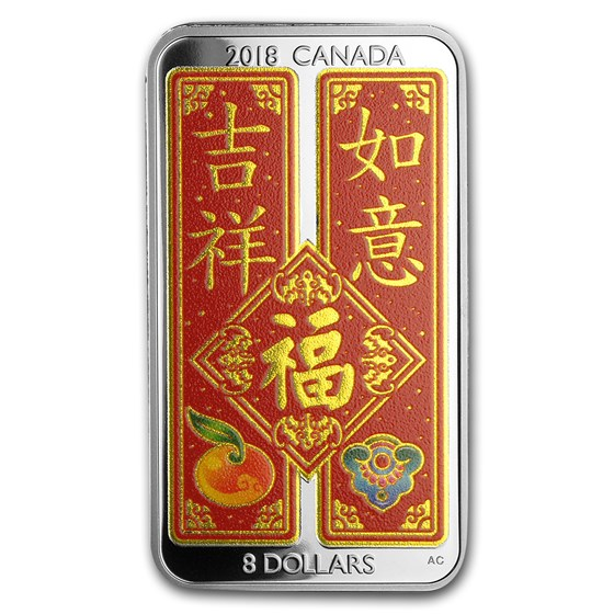 2018 Canada Silver $8 Chinese Blessings
