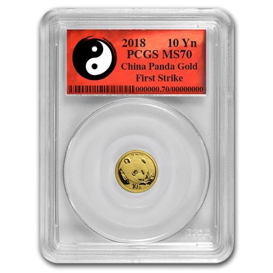 2018 China 1 Gram Gold Panda MS-70 PCGS (FS, Yin-Yang)