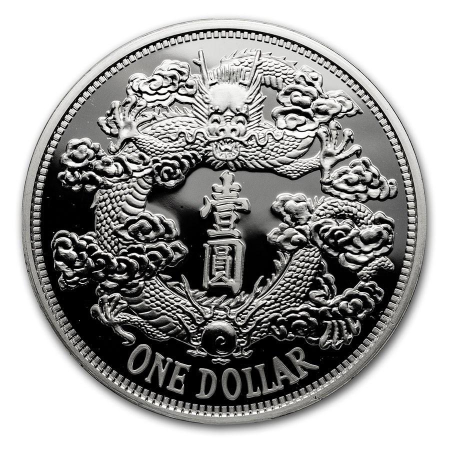 2018 China 1 oz Silver Tientsin Dragon Dollar Restrike (PU)
