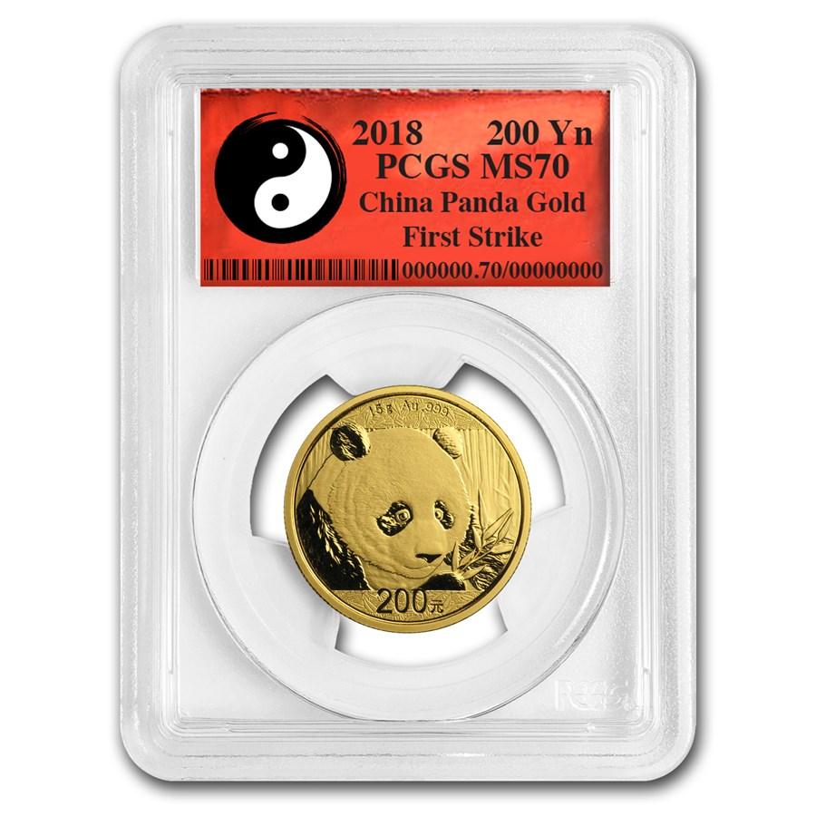 2018 China 15 Gram Gold Panda MS-70 PCGS (FS, Yin-Yang)