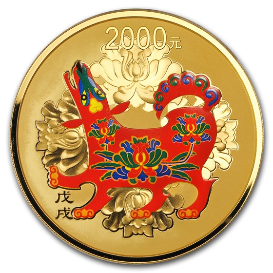 2018 China 150 gram Gold Year of the Dog Colorized (w/Box & COA)