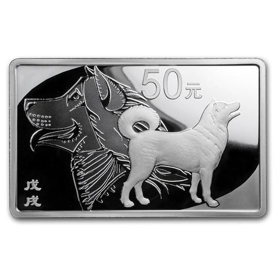 2018 China 150 gram Silver Dog Rectangle (w/Box & COA)
