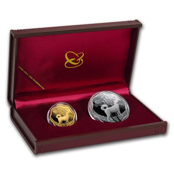 2018 China 2-Coin Year of the Dog Au/Ag Blossom Set (Box & COA)