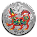 2018 China 30 gram Silver Dog Colorized (w/Box & COA)