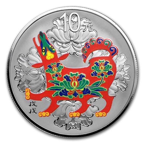 2018 China 30 gram Silver Dog Colorized (w/Box & COA)