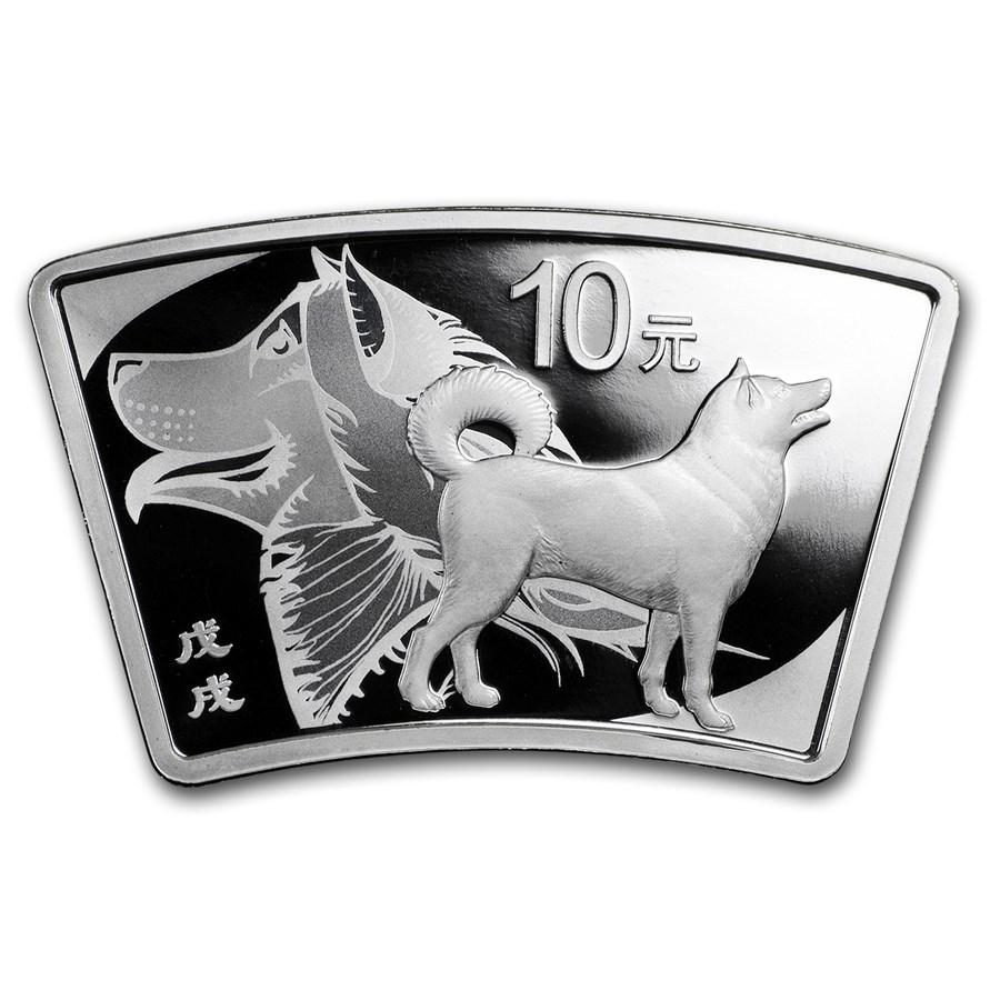 2018 China 30 gram Silver Dog Proof Fan Coin (w/Box & COA)