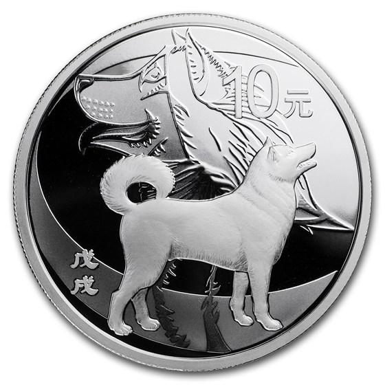 2018 China 30 gram Silver Dog Proof (w/Box & COA)