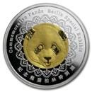 2018 China 8 gram Silver Panda Proof (Berlin World Money Fair)