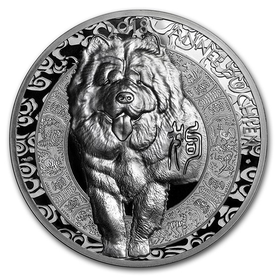 2018 France Silver €20 Year of the Dog High Relief Proof (Lunar)