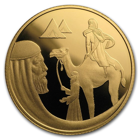 2018 Israel 1/2 oz Gold 10 NIS Isaac and Rebecca Proof