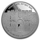 2018 Israel 1 oz Silver Proof - Gates of Jerusalem (Lion's Gate)