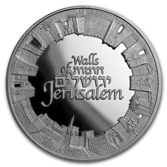 2018 Israel 1 oz Silver Proof - Walls of Jerusalem
