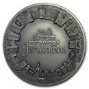 2018 Israel 3 oz Silver - Walls of Jerusalem (Antique Finish)