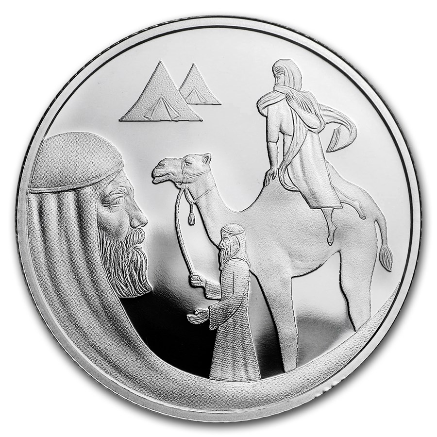 2018 Israel Silver 2 NIS Isaac and Rebecca Proof