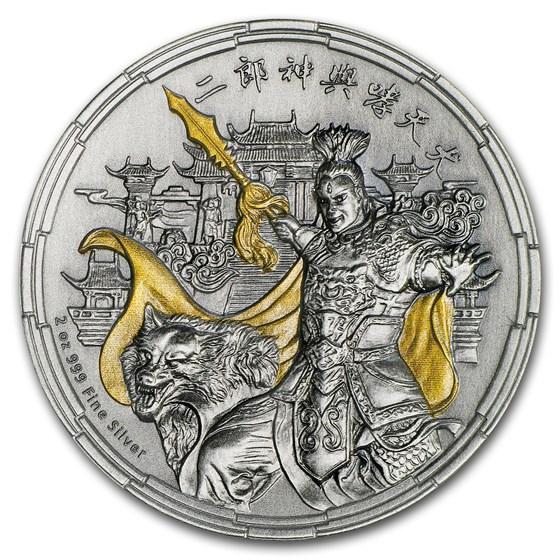 2018 Niue 2 oz Antique Silver Chinese Mythology (Erlang Shen)