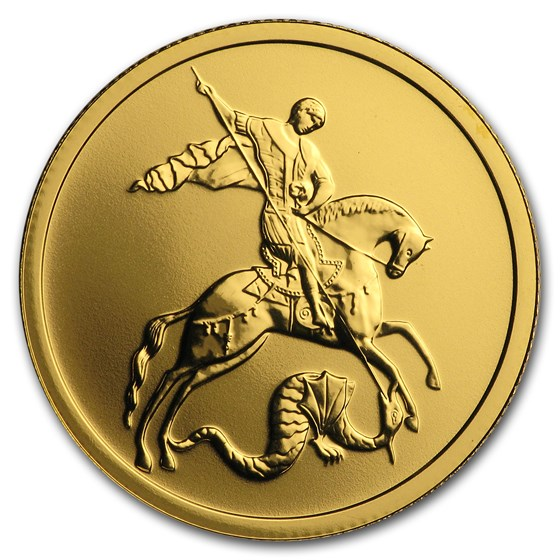 2018 Russia 1/4 oz Gold 50 Roubles Saint George the Victorious BU