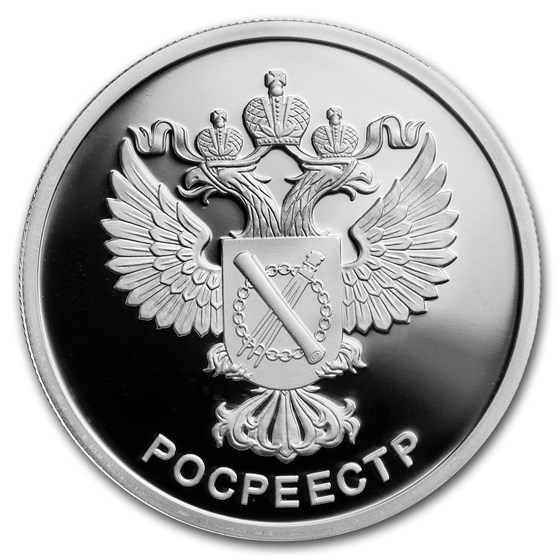 2018 Russia 1/4 oz Silver 1 Rouble ROSREESTR Proof