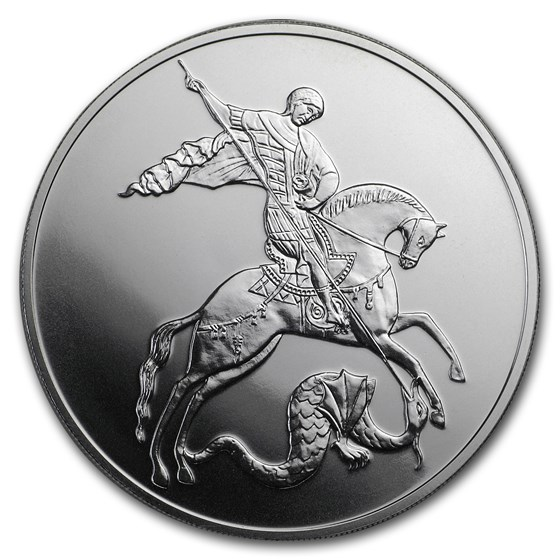 2018 Russia 1 oz Silver 3 Roubles Saint George the Victorious BU
