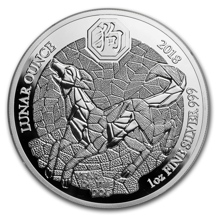 2018 Rwanda 1 oz Silver Lunar Year of the Dog Proof