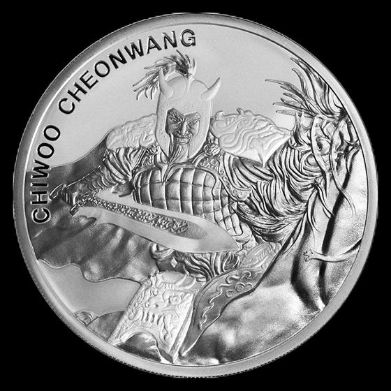 2018 South Korea 1/2 oz Silver Chiwoo Cheonwang BU
