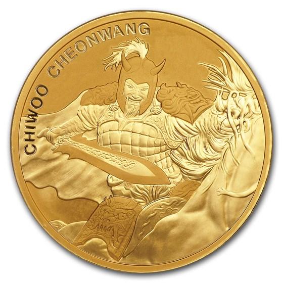 2018 South Korea 1 oz Gold 1 Clay Chiwoo Cheonwang BU