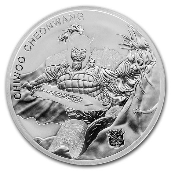 2018 South Korea 1 oz Silver Chiwoo Cheonwang Scrofa Privy BU