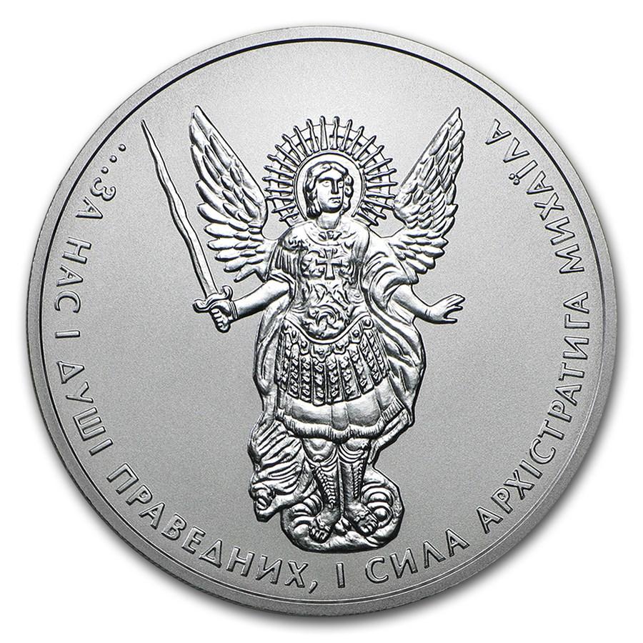 2018 Ukraine 1 oz Silver Archangel Michael BU