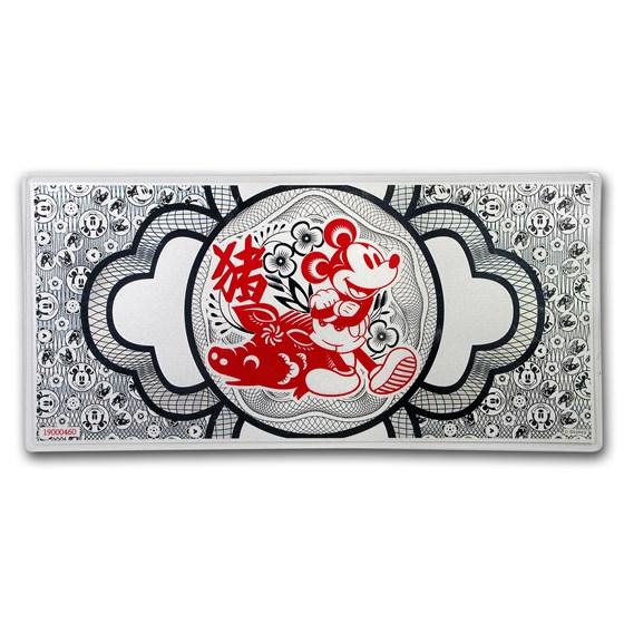 2019 5 gram Silver $1 Disney Lunar Year of the Pig Foil Note