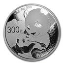 2019 China 1 kilo Silver Panda Proof (w/Box & COA)
