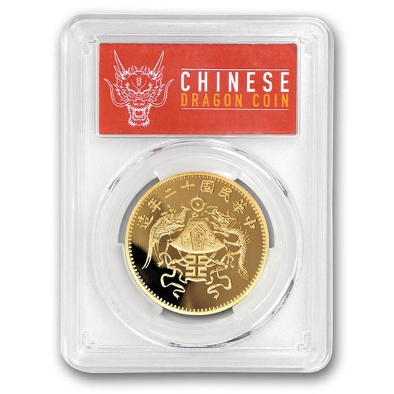2019 China 1 oz Gold Dragon & Phoenix Dollar Restrike SP-70 PCGS