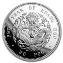 2019 China 1 oz Silver Chihli Dragon Dollar Restrike (PU)