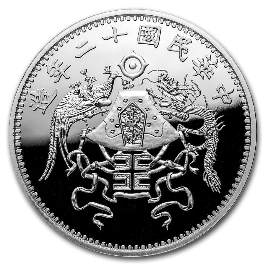 2019 China 1 oz Silver Dragon & Phoenix Dollar Restrike (PU)