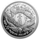 2019 China 1 oz Silver Long-Whiskered Dragon Dollar Restrike (PU)