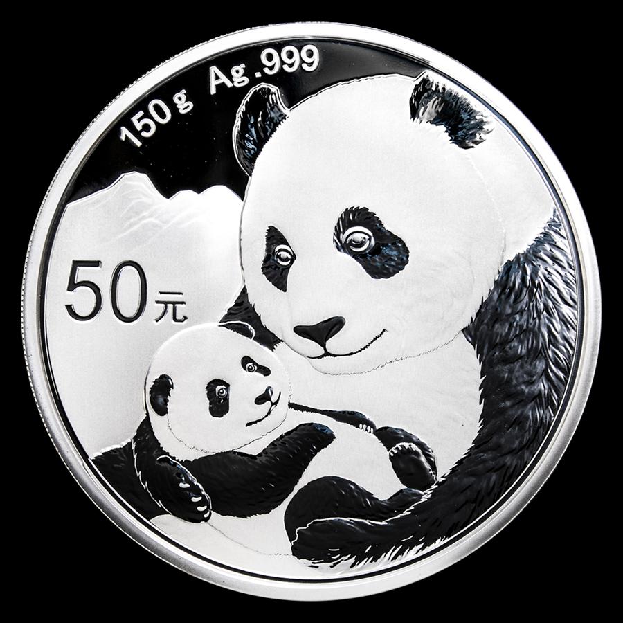 2019 China 150 gram Silver Panda Proof (w/Box & COA)