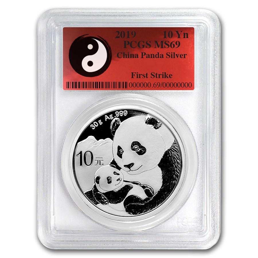 2019 China 30 gram Silver Panda MS-69 PCGS (FS, Yin-Yang)