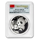 2019 China 30 gram Silver Panda MS-70 PCGS (FS, Flag Label)