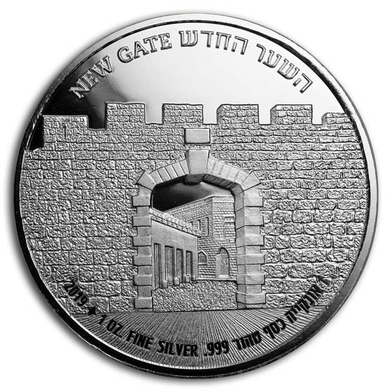 2019 Israel 1 oz Silver Proof - Gates of Jerusalem (New Gate)