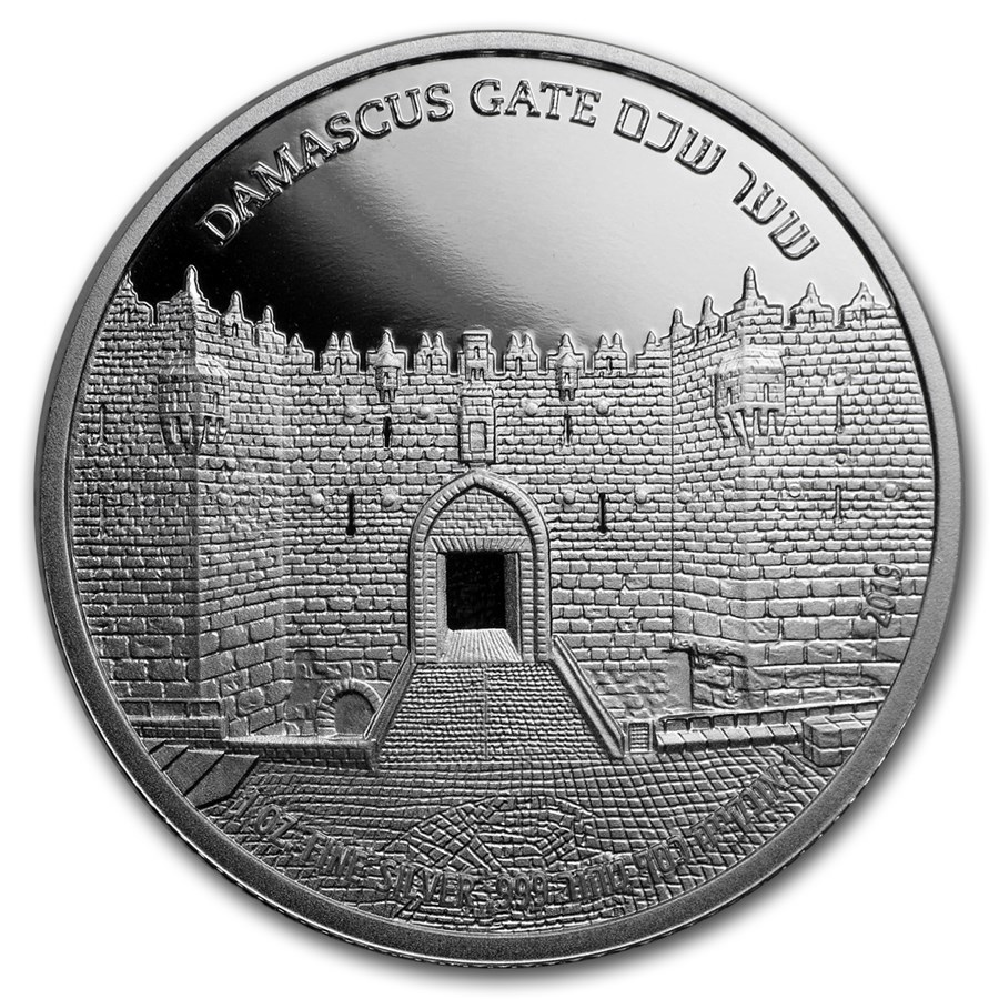 2019 Israel 1oz Silver Proof - Gates of Jerusalem (Damascus Gate)