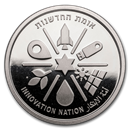 2019 Israel Silver 1 NIS Innovation Nation BU