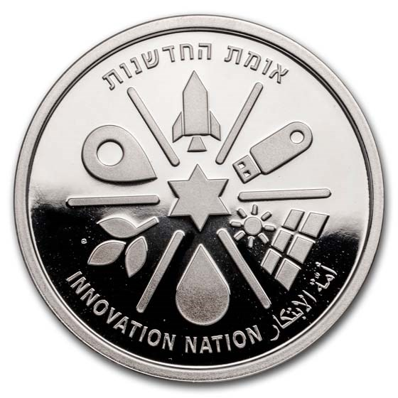 2019 Israel Silver 2 NIS Innovation Nation Proof