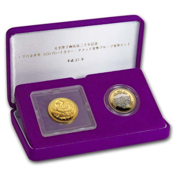 2019 Japan 2-Coin Set Gold/Clad 30th Anniversary of Enthronement
