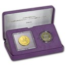 2019 Japan 2-Coin Set Gold/Clad Enthronement of His Majesty Proof