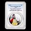 2019 Niue 1 oz Silver $2 Snow White w/Gemstone PR-70 PCGS