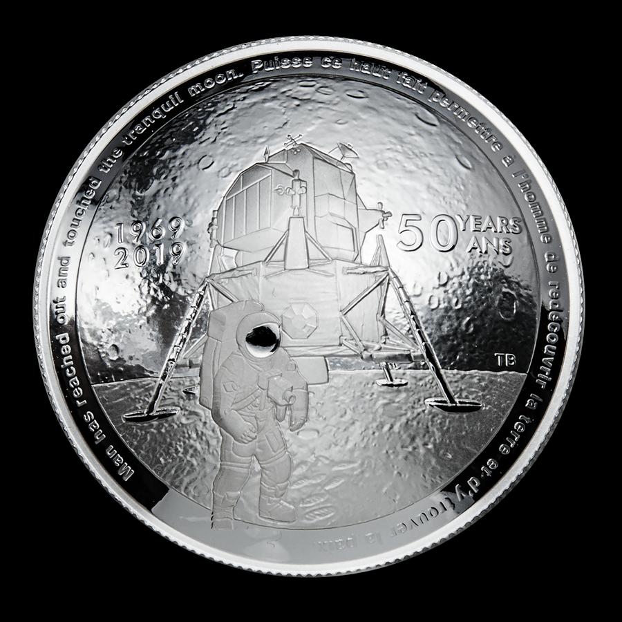 2019 RCM 1 oz Ag $25 50th Anniv Apollo 11 Moon Landing (Curved)