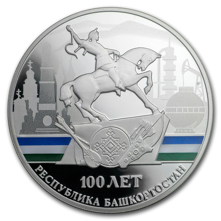 2019 Russia 1 oz Silver 3 Roubles 100th Anniv Bashkortostan Proof
