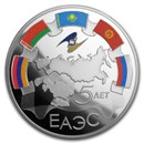 2019 Russia 1 oz Silver 3 Roubles 5th Anniversary EAEU Proof